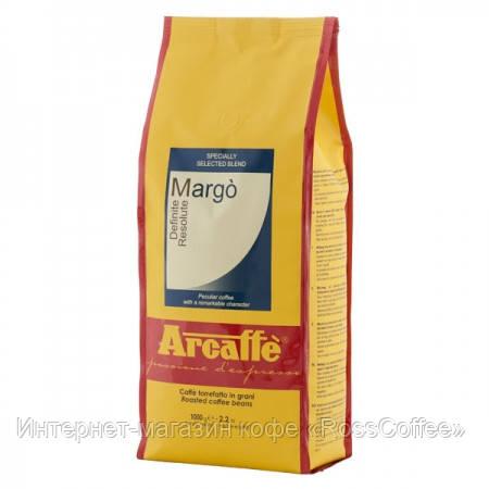 Кофе в зернах Arcaffe Margo 1 кг