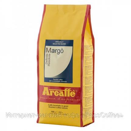 Кофе в зернах Arcaffe Margo 1 кг , фото 2