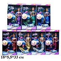 Кукла DEFA 27см 20983 русалка меняет цвет волос