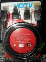 Кабель HDMI-HDMI  +miniHDMI +microHDMI  1,5М