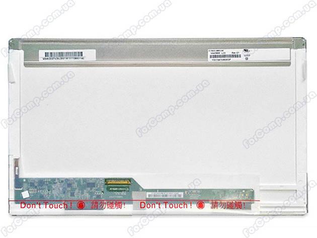 """Матрица 14.0"""" 40pin HB140WX1-200 для ноутбука, фото 2"""
