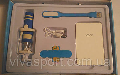 Подарочный набор Vivo (Power Bank + мини монопод + usb фонарик)