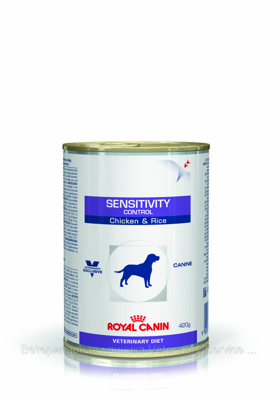 SENSITIVITY CONTROL Chicken and Rice 420g