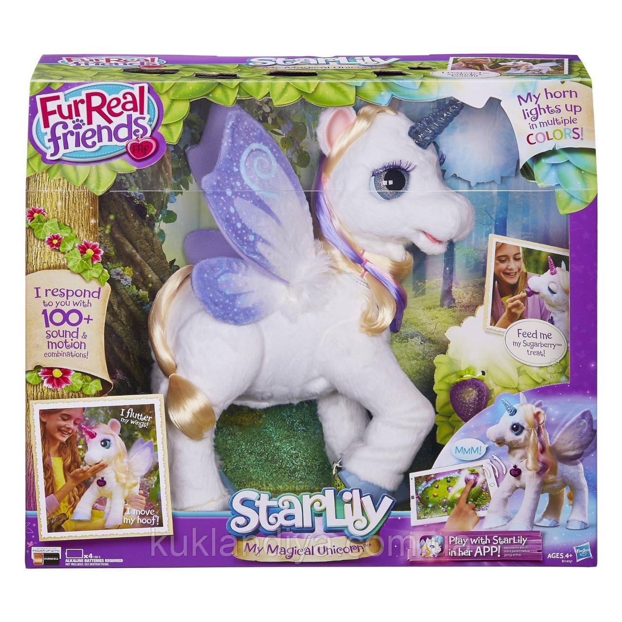 Интерактивный единорог Стар Лили FurReal Friends Starlily