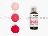 Гелевый краситель Magic Colours Pro - Fuchsia - Фуксия, фото 1