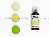 Гелевый краситель Magic Colours Pro - Lemon Lime - Лимон Лайм