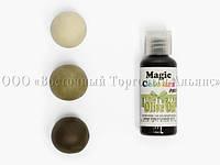 Гелевый краситель Magic Colours Pro - Olive Oil - Оливковый