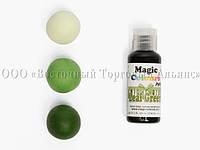 Гелевый краситель Magic Colours Pro - Leaf Green - Зелёный