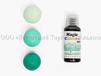 Гелевый краситель Magic Colours Pro - Turquoise - Бирюзовый