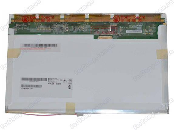 """Матрица 12.1"""" 20pin B121EW03 V.8 для ноутбука, фото 2"""