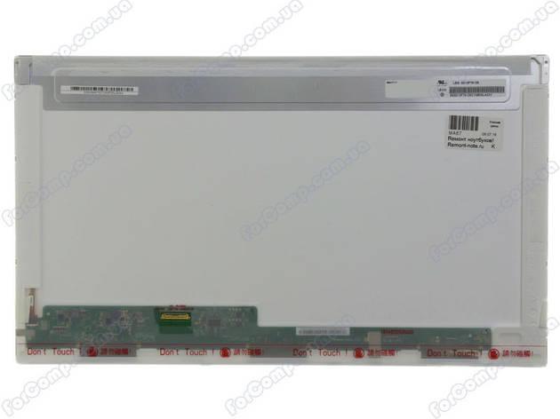 """Матрица 17.3"""" 30pin N173FGE-E23  для ноутбука, фото 2"""