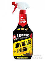Средство против плесени FungiSPRAY (бесхлорное с запахом Лимона) 0.5л