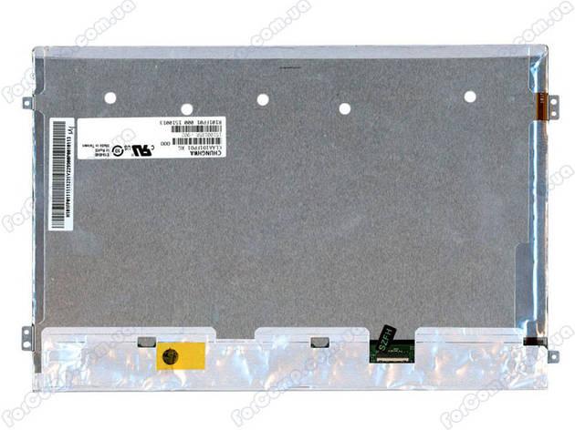 "Матрица 10.1"" 45pin CLAA101FP01 для ноутбука, фото 2"