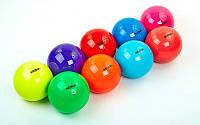 Мяч для художественной гимнастики d-20см ZEL RG200 (PVC, d-20см, 430гр, цвета в ассортименте)