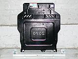 Защита картера двигателя и кпп Mitsubishi Outlander XL 2005-, фото 6