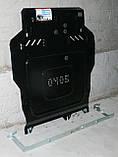 Захист картера двигуна і кпп Mitsubishi Outlander XL 2005-, фото 7