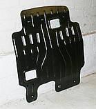 Защита картера двигателя и кпп Mitsubishi Outlander XL 2005-, фото 2