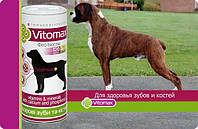 Витамины для собак Vitomax (для зубов и костей с кальцием и фосфором) 120табл