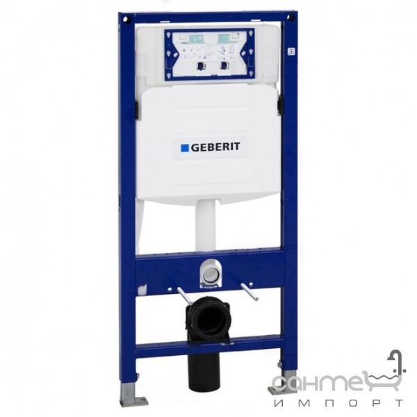 Инсталляционные системы Geberit Инсталляция для подвесного унитаза Geberit Duofix UP320 111.300.00.5