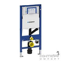 Инсталляционные системы Geberit Инсталляция для подвесного унитаза с подключением системы удаления запаха Geberit Duopfix UP320 111.370.00.5