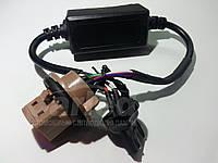 Обманка для светодиодных ламп СТОП-ГАБАРИТ с разъемами W21/5W(7443) LED Resistor Warnning canceller