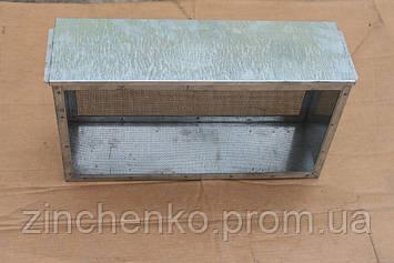 Изолятор 3-х рамочный Дадан (сетка)