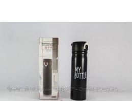 Термос 9036-500 My Bottle