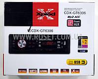 Автомагнитола - Xplod CDX-GT6306 (SD+USB+AUX)