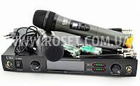 Радиомикрофон профессиональный с базой - UHF U-4000 (2 радиомикрофона)