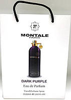 Montale Dark Purple edp 2x20 ml мини в подарочной упаковке