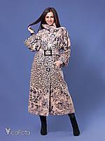 Куртка кожаная женская 11Z590-7 Zig Leopar Orkide Nohut 46