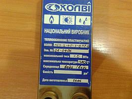 Теплообменник Колви ME 5-20-40-3-0,49