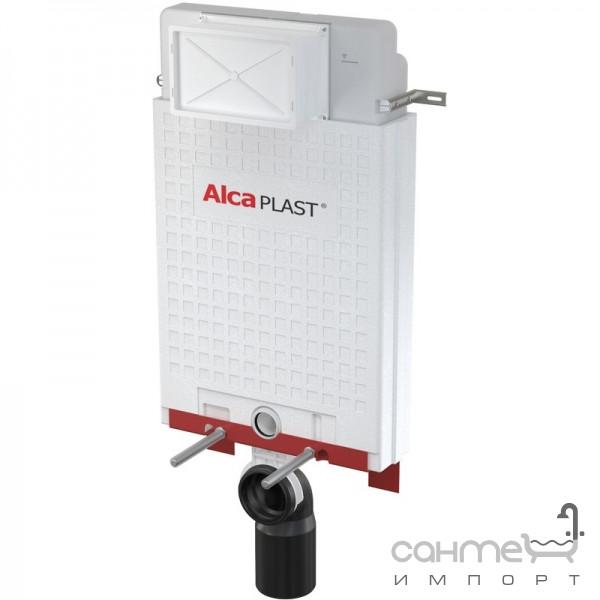Инсталляционные системы AlcaPlast Скрытая система инсталляции AlcaPlast A100/1000 Alcamodul