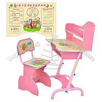 Детская Парта Растишка HB 2072-02-7