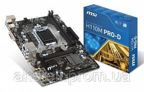 S-1151 H110 MSI H110M Pro-VD mATX