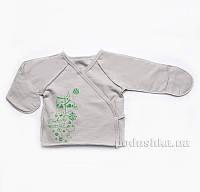 Распашонка детская для новорожденных Модный карапуз 301-00012 Серый 56