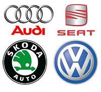 Запчасти для Audi, VolksWagen, Skoda, Seat (Ауди/Фольксваген/Шкода/Сеат)