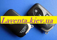 Смарт ключ LEXUS (корпус) 3+1 кнопки