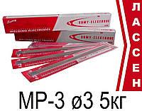 Электроды сварочные МР-3 ø3мм (5кг)