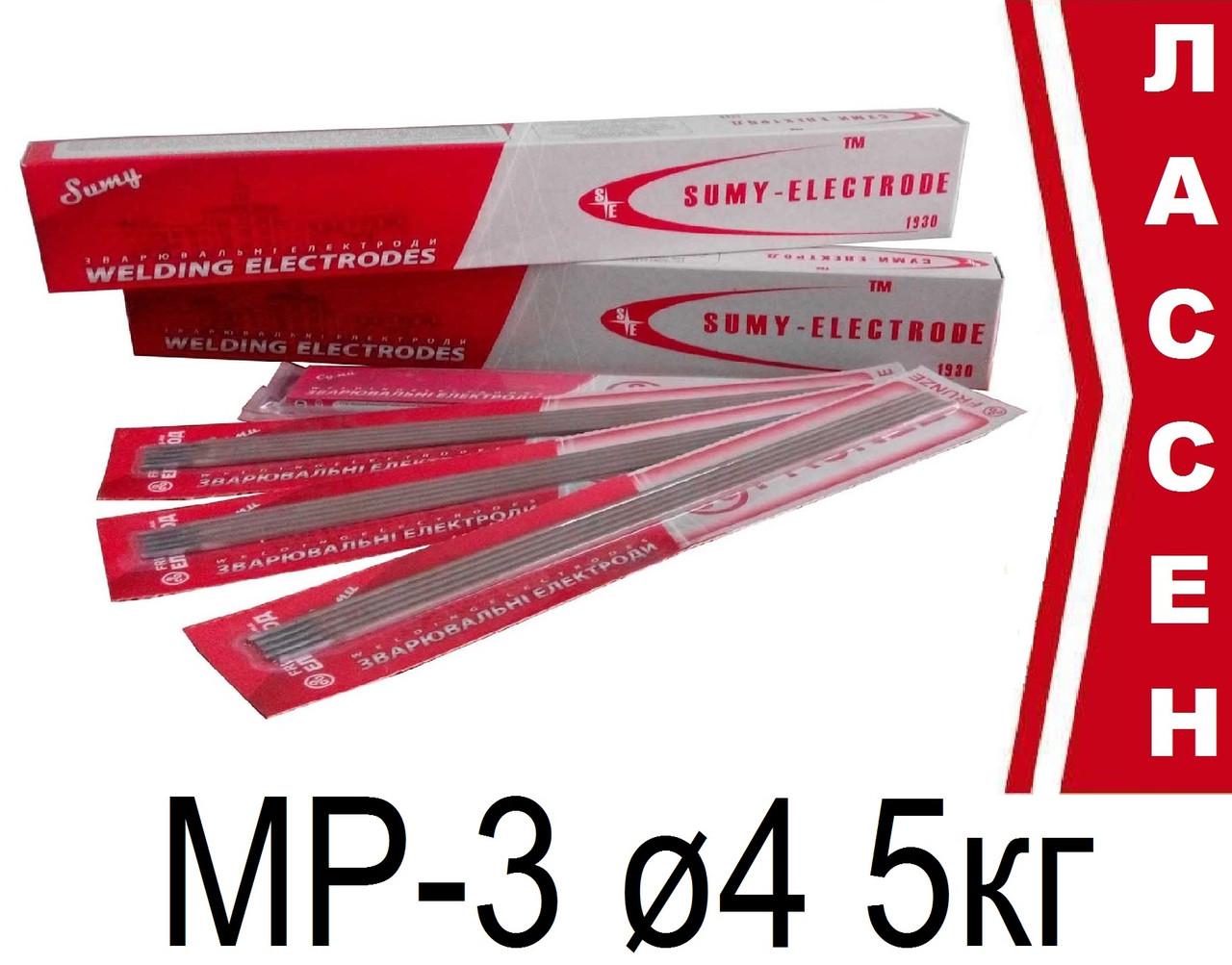 Электроды сварочные МР-3 ø4мм (5кг)