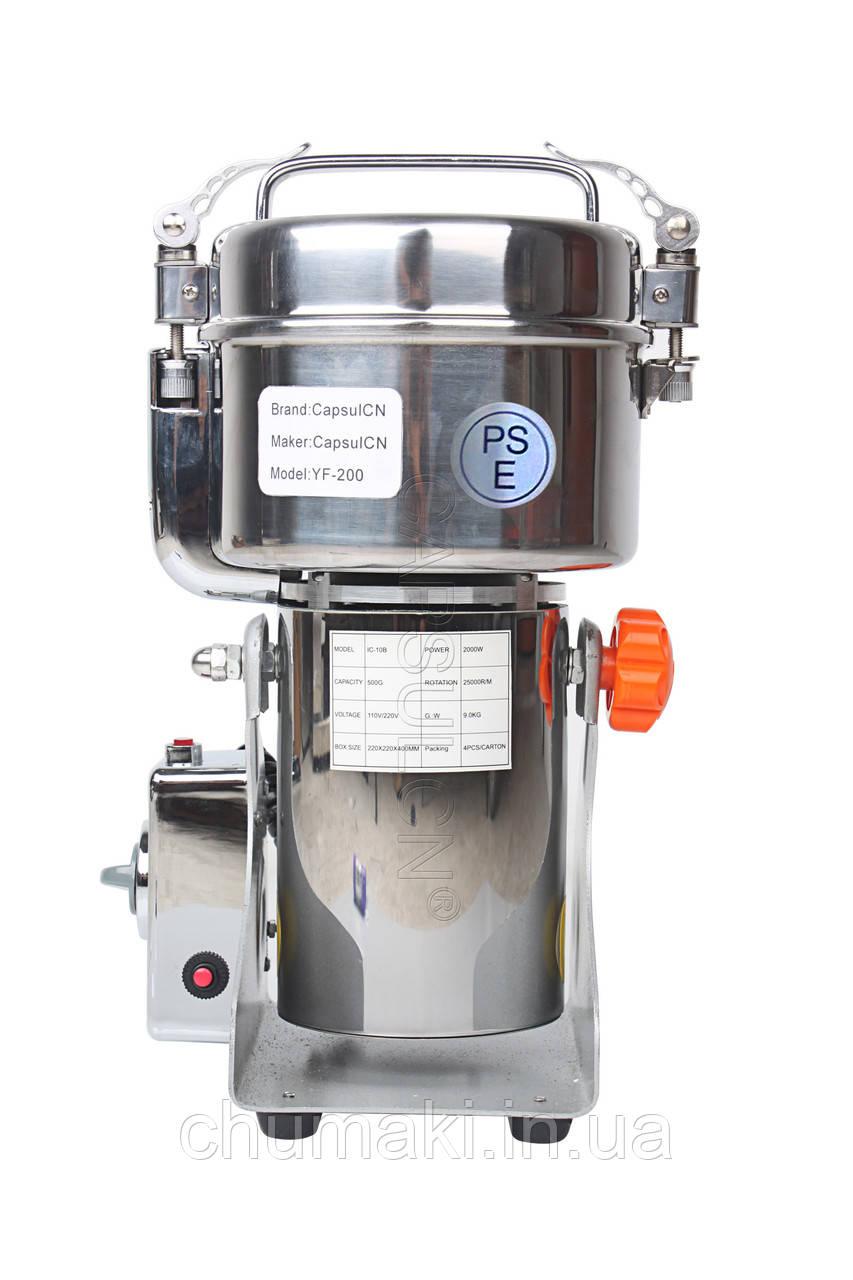 Измельчитель-Мельница фармацевтическая  YF-800