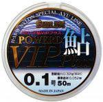 Леска Sunline Powerd Ayu Vip Plus 50м #0.1/0.052мм 0,32кг