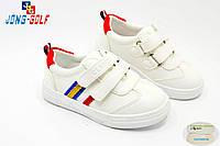 Детская обувь оптом.Детские кеды бренда Jong Golf (рр. с 26 по 31)