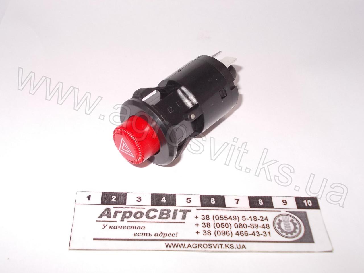 Выключатель аварийной сигнализации 12V (малый) , 245.3710