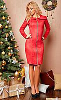 Эфектное платье с длинным рукавом