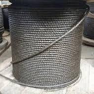 Канат (трос) стальной оцинкованный 15,0 мм ГОСТ 7668-80