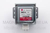 Магнетрон LG 2M214 39F (корея) (код:00057)