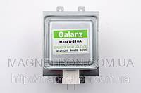 Магнетрон для СВЧ-печи Galanz 945W M24FB-210A (код:00062)
