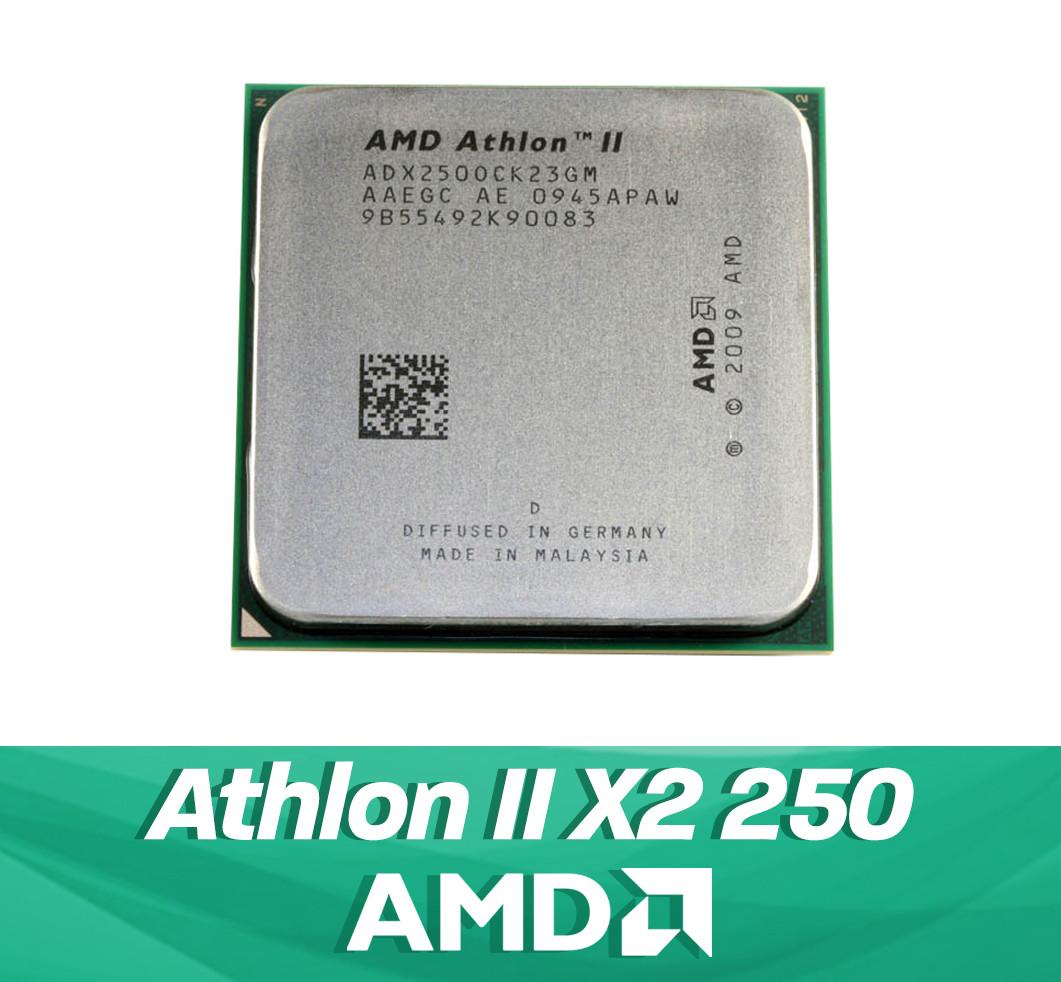 "Процессор AMD Athlon II X2 250 (AM3/2M/3,0GHz/65W) - Интернет-магазин ""Zenit"" в Запорожье"