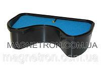 Фильтр поролоновый в корпусе под колбу для пылесосов Samsung VC-BZ815 DJ97-00501B (код:02620)
